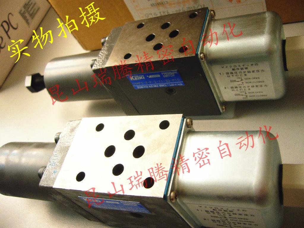 S2 P1 压力继电器 DGMPS 3 P 3 11 S2 P10 东京计器 Tokyo Keiki