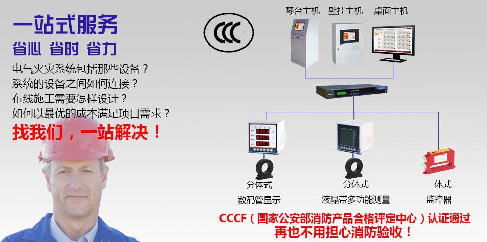 仪表技术与传感器ei_全自动绕线机绕线机变压器绕线机电感绕线机
