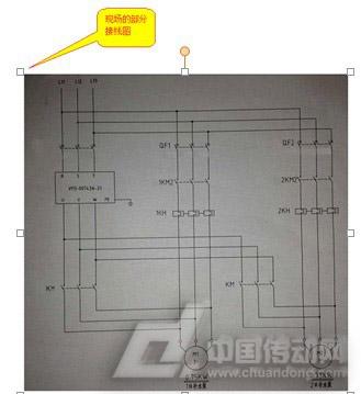 图6接线图-PLC控制器6AV6545 0BC15 2AX0