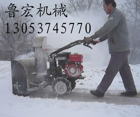 手提式吹雪机 扫雪车图片 油扫雪机价格图片