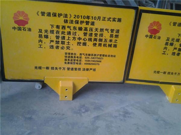 工地安全标识标牌供应商图片