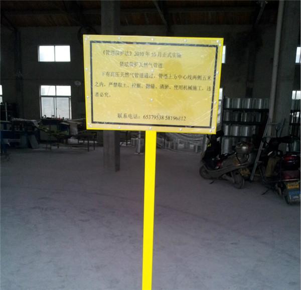 工地安全标识标牌供应商