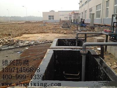 南昌新余九江玻璃钢防腐性能图片