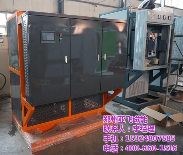 回收换热器用于蒸汽锅炉-电磁锅炉 电磁锅炉厂家直销