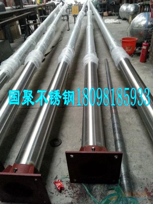 304不锈钢旗杆电自动旗杆钢管